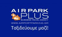 Air Park Plus