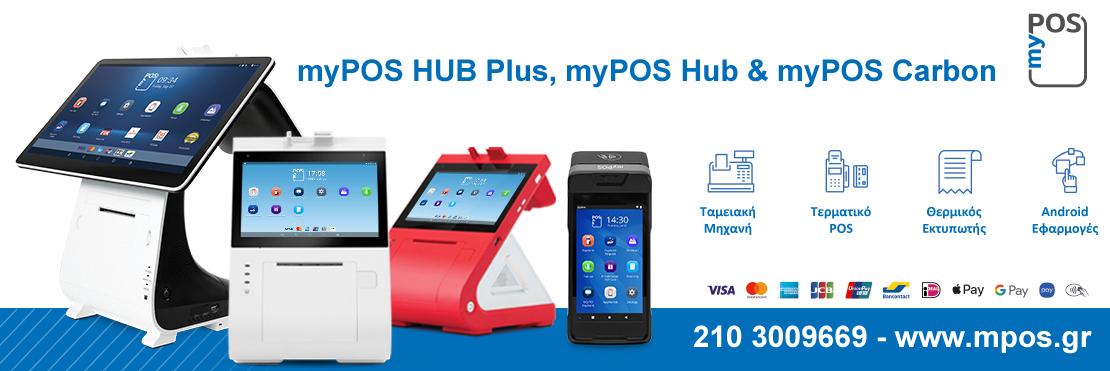 mypos android cash register
