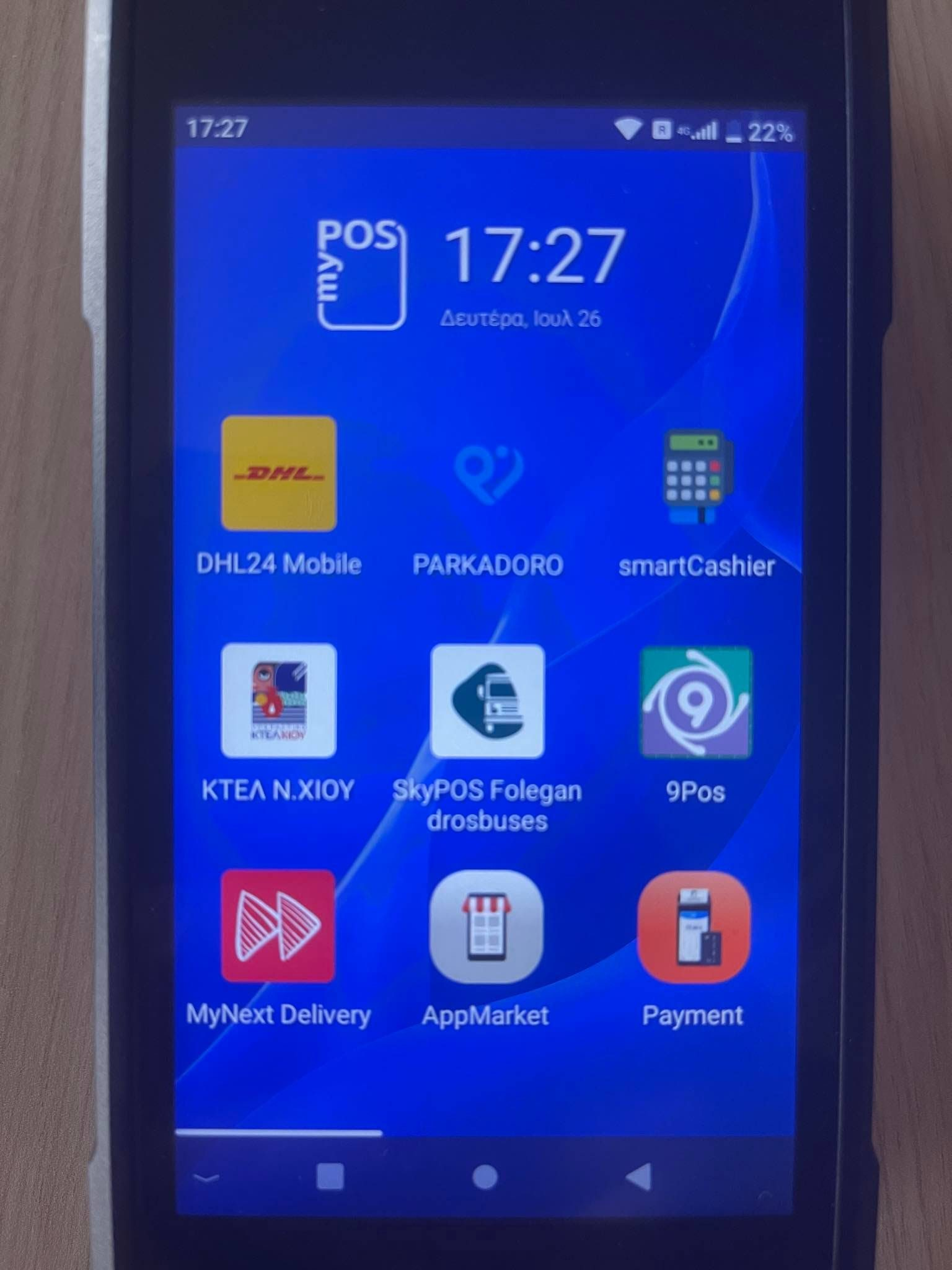 mypos android app market